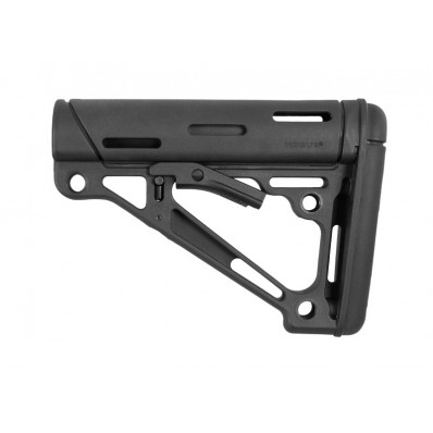 Hogue AR-15/M-16 Over-Molded Collapsible Buttstock Black - Fits Commercial Buffer Tube