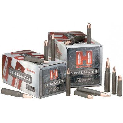 Hornady Steel Match Centerfire Rifle Ammunition .223 Rem 75 gr BTHP 2790 fps - 50/box
