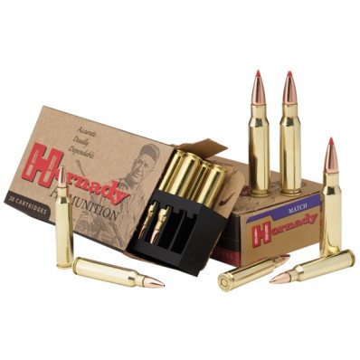 Hornady Match Centerfire Rifle Ammunition .338 Lapua Mag 285 gr BTHP 2745 fps - 20/box