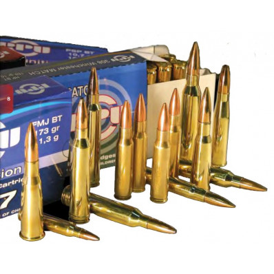 PPU Centerfire Rifle Ammunition 7.62x54R 150 gr SP 2840 fps - 20/box