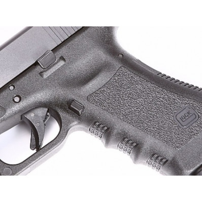 VICKERS TACTICAL EXTENDED GLOCK MAG RELEASE