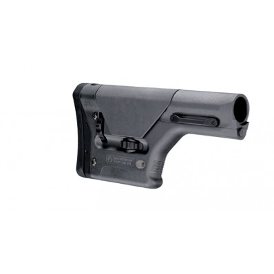 Magpul Precision Rifle/Sniper Stock Fits AR-15 Fully Adjustable