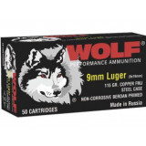 Wolf Polyformance Handgun Ammunition 9mm Luger 115 gr FMJ 1150 fps 50/box