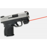 """LaserMax Micro II Rail Mounted Laser - Fits 3/4"""" Length Rail & Up - Red Laser"""