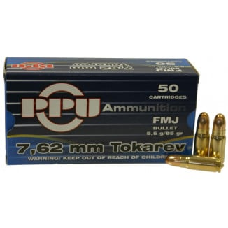 PPU Handgun Ammunition 7.62mm Tokarev 85 gr FMJ 50/Box